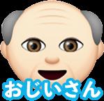 icon_emoji13