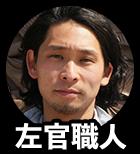 icon_skan
